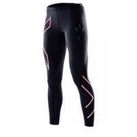 Wholesale Womens Compression Tights Pants Brand Cycling Pant High Elastic Sweat blue swim gym dance running swim Sports