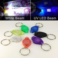 Wholesale UV lead flashlight LED Flashlight lead keychain flashlight Mini Keychain lead Currency Detector Ultraviolet Purple uv torch lead flashlight