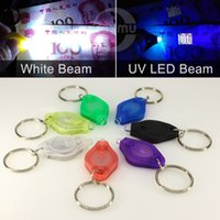 Wholesale uv torch UV lead flashlight LED Flashlight lead keychain flashlight Mini Keychain lead Currency Detector Ultraviolet Purple