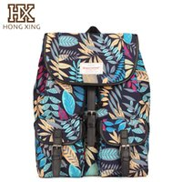 Wholesale HX Factory direct sale new fashion style backpack unisex school bags mixed sourcing mordern template colorful casual travel back pack