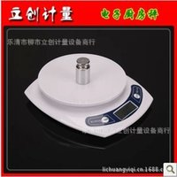 Wholesale Genuine Guangzhou Wei scale electronic kitchen scale can be called jewelry herbs fruits and vegetables WH