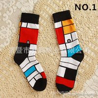 Wholesale Fashion New stance socks pairs