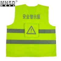 Wholesale MNSD Yellow Safety Vest Reflective Vest Chaleco Reflectante Safety Vest Gilet Jaune Securite Reflex Weste Reflective Vest
