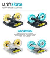Wholesale Portable is suing Freeline Metal Drift Board Skate Wheels Matte enrolled Light blue yellow Flash Version