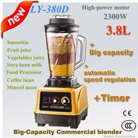Wholesale 5New automatic speed regulation Watt L Commercial blender with Timer function