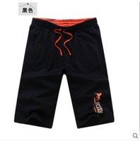 Wholesale 2016 male casual pant shorts breathable cotton knit Korean Slim pants shorts