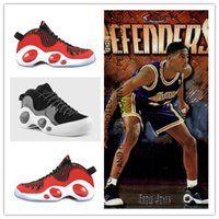 big corks - New cakes HIGH quality Air Zoom Flight SE Kidd boots big eyes size US7