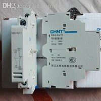 auxiliary switch - CHINT NS2 AU11 Motor protector Instantaneous auxiliary contact Motor Circuit Breaker motor switch