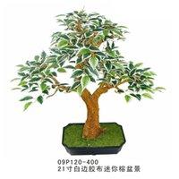 artificial ficus - Six kinds of Artificial plastic Mini Ficus Plant Miniascape