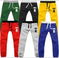 Wholesale ET printed cotton Pants casual sweatpants unisex pants running sweatpants mens pants Fleece Wei pants color