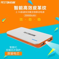 Wholesale Bai Tong mAh large capacity leather grain A dual USB output universal mobile power charging treasure