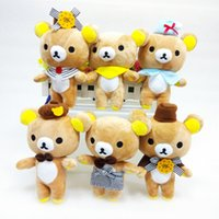 Wholesale 5Pcs Cute cm San x Yellow Little Rilakkuma Bear Plush Toy Teddy Bear Kids Children Toys Cute Baby Toys