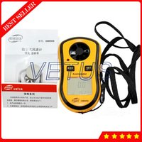 anemometer data logger - GM8908 Cheap Portable Digital wind speed meter with wind anemometer data logger measuring range m s