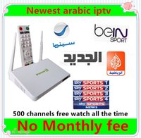 best watch boxes - Best Arabic IP TV arabic iptv box free tv no monthly fee free watch channels english channels better mag250