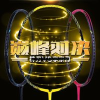 victor racquet - badminton racket voltric z force ii lin dan victor badminton racket racquet string