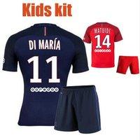 free shipping t-shirt - Kids jersey DI MARIA PASTORE T SILVA VERRATTI home blue away Red MOTTA CAVANI TOP QUALITY CUSTOM children SHIRT