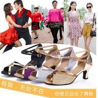 ballroom dance accessories - Women s Latin Dance Shoes Zapatos De Baile Ballroom Shoes Woman quality Cow suede Salsa zapatos de baile latino mujer XC