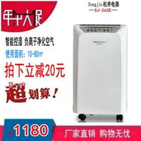 Wholesale dehumidity machine Matsui sj e dehumidifier household dehumidifier moisture absorber dryer silent negative ion air purifying