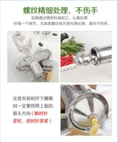 Wholesale Factory Direct Sale Stainless steel manual mill Manual slow mill Manual citrus mill