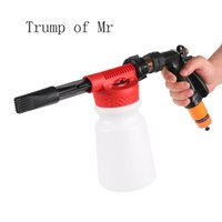 Wholesale Multifunctional Profession ML Car Cleaning Foam Gun Washing Foamaster Gun Water Soap Shampoo Sprayer