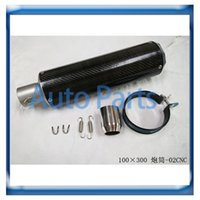 Wholesale CNC Refires motorcycle exhaust pipe x300mm muffler