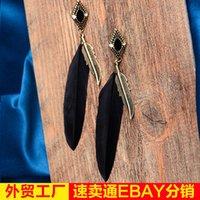 beaded drop earings - Feather restore ancient ways earring alloy beaded chandelier silver green drop bohemian earings ear rings Earrings jewelry