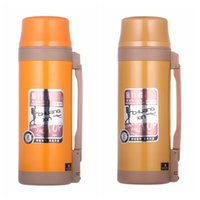 amd types - 1200ml large capacity vacuum cup with pu handle amd two usage cover and two color have silicone sealing ring