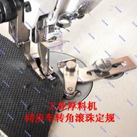 Wholesale Industrial sewing machine accessories thick straight ball gauge angle synchronous car
