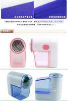 Wholesale fShaving machine to remove hair ball trimmer electric suction wool clothing for hair removal shaving hair ball hit the ball scraping machine