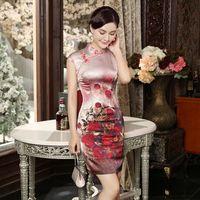 Wholesale Shenzhen China wind short silk manufacturers improved cheongsam fashion silk dress exclusive new pink dress