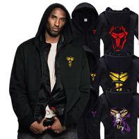 basketball hoodies sweatshirts men - large size s xxxl New arrival Kobe Bryant Black Mamba Spring Autumn Winter Sweatshirt hoodie Men and Women Basketball Hoodies Jackets