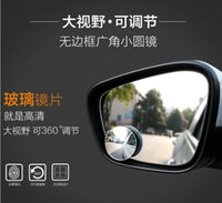 Wholesale Hot selling mini rearview mirror Reversing Parking mirror small round mirror adjust angle without edge