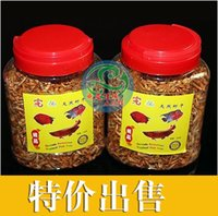 Wholesale Need the perfect natural g dried shrimp feed arowana Lohan parrot fish feed map fish food flower food g