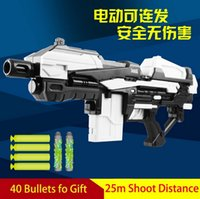 Wholesale Soft Bullet Toy Gun Sniper Rifle Nerf Plastic Gun Target Electric Gun Toy Christmas Birthday Gift Toy For Child Size Color White