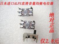 alloy composition - Japan ALPS Slide potentiometer adjustable B503 B50K balanced car amplifier