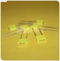 av capacitor - Hot Sale Multi Supercapacitor Av v uf nf Mkt R82 New Deep Film Coupling Capacitors P5