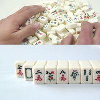 Wholesale Mini Mahjong Portable Majiang Set Table Game Mah jong Travel Travelling Mahjong Games board game