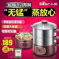 bathroom steamer - The D80A1 multifunctional household electric steamer steamed pot stainless steel capacity double layer three steamer