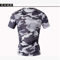 Cheap Camouflage t shirt Best Cycling Jersey
