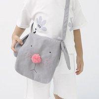 animal satchel bag - 2016 new arrival children puppy bags girls and boys cartoon Bag Satchel colors Beige Grey