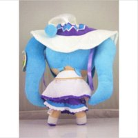 baby toys list - NEW LISTING Vocaloid Hatsune Miku Plush Toy Magical Snow Yuki Miku ver Cute Soft Doll toy sun