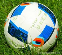 Wholesale soccer World Cup football match