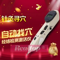 acupressure device - 2016 newest electric therapeutic device electric acupuncture pen laser therapeutic instrument automatic find acupressure therapy
