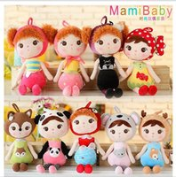 Wholesale New Children s Metoo Plush Dolls Kids girls Boys lovely stuffed bunny rabbits toys babies Cartoon gifts