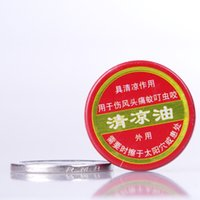 Wholesale 1x g Portable Essential Balm Oil QingLiangYou For Headaches Carsickness Itching Relief Refreshing Mosquito TQH