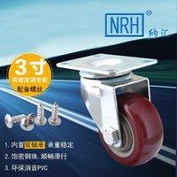 air caster wheels - The steering wheel brake cart nahui A inch casters Caster air box