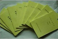 advanced martial arts - China KongJin Qigong book sets books Beginner intermediate advanced martial art book