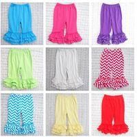 Wholesale cotton Wild ruffle shorts girls stripe Children s Casual Pants fashion lovely baby kids pants