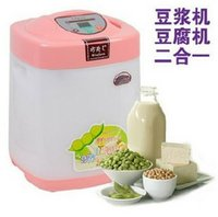 Wholesale Qfr a806 tofu soya bean milk multifunctional bean curd machine