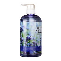 Wholesale KAO peony Nourishing Shampoo Taiwan Kao shampoo moisturizing shampoo Lavender Shampoo ml imported type Sweet honey
